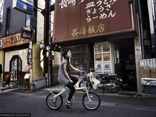 Giappone Ministero bicicletta