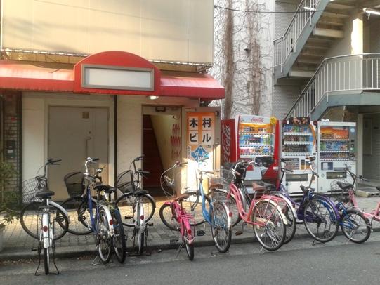 osaka-bici-1