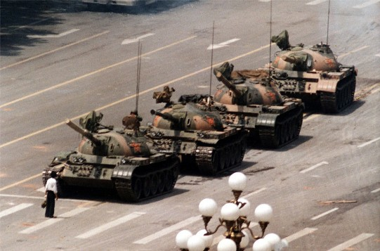 Tianasquare-940x620