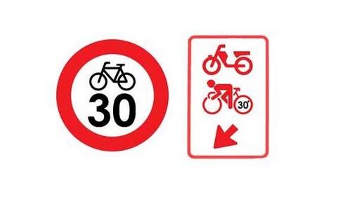 ciclisti-veloci-olanda