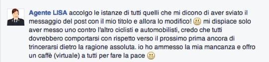 POLIZIA_FB_AGENTE_LISA_RISPOSTA