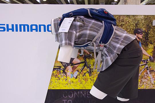 shimano-commuter-bikeitalia