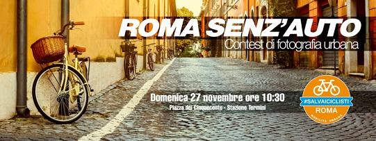 sic_contest_foto_roma