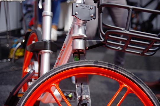 Bikesharing mobike detail2