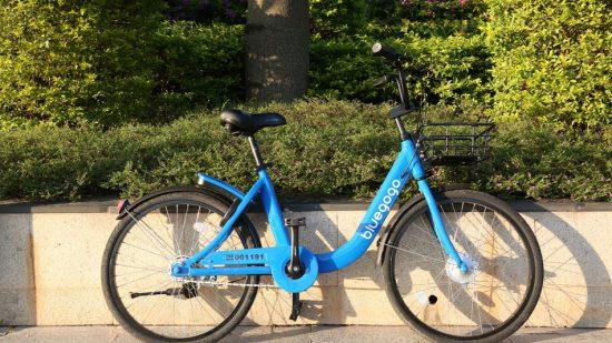 bici bluegogo
