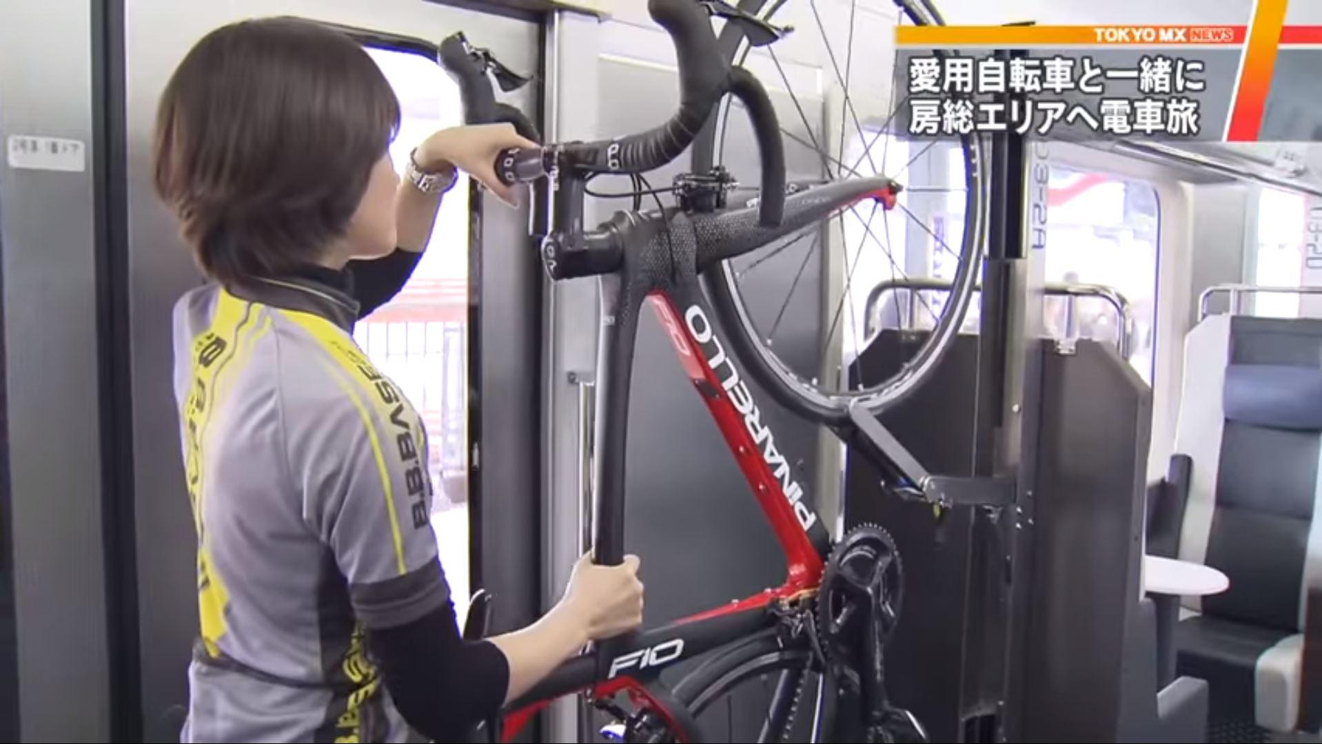 treno per bici giappone