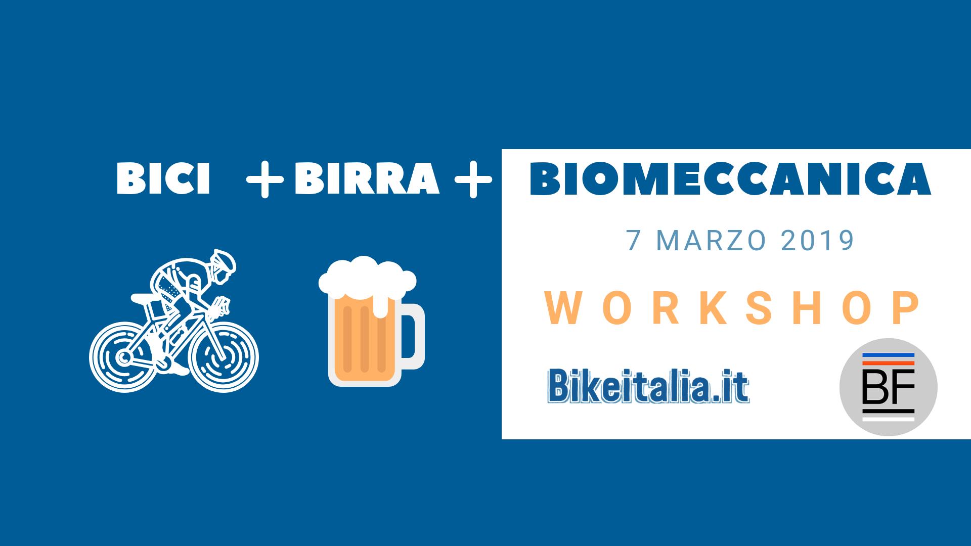 bici biomeccanica birra
