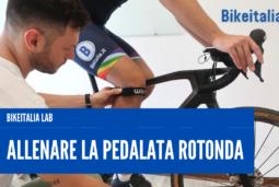 Allenare la pedalata rotonda