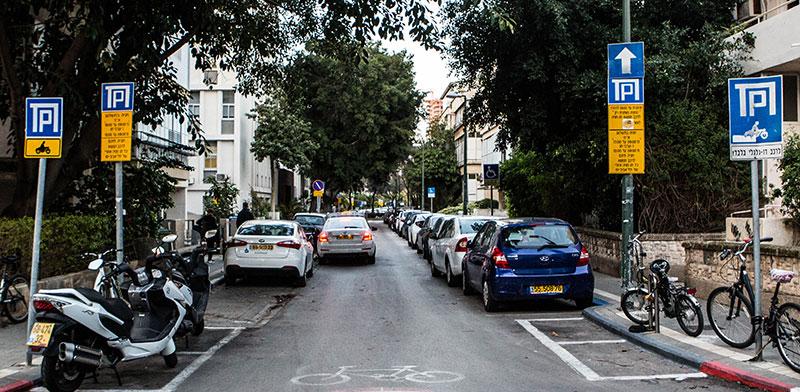 Tel Aviv parcheggi